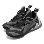 Puma 訓練鞋 LQDCell Origin Tech 黑 灰 男鞋 運動鞋 【PUMP306】 19246207