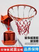 籃球架戶外籃球圈 室外標準籃球框掛式籃球架籃框成人籃圈兒童籃筐家用   color shopYYP