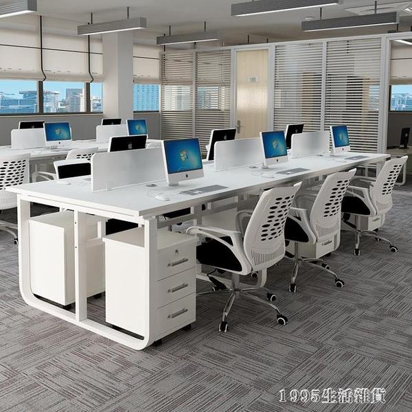 屏風辦公家具電腦桌椅組合2/4/6人位簡約現代辦公工作桌 1995生活雜貨NMS