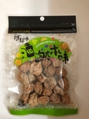 3包免運商品-漬然本味紹興梅(本中話梅)45g/3包【合迷雅好物超級商城】