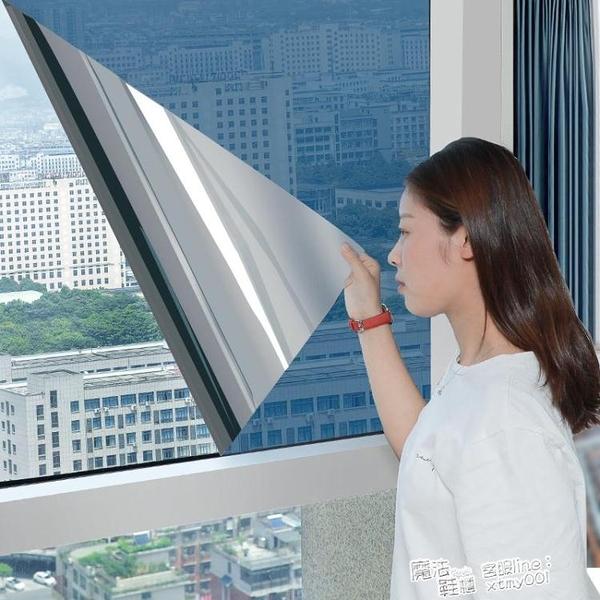 隔熱膜窗戶防曬玻璃貼膜單向透視防窺陽台遮光遮陽家用玻璃紙貼紙 ATF 618促銷