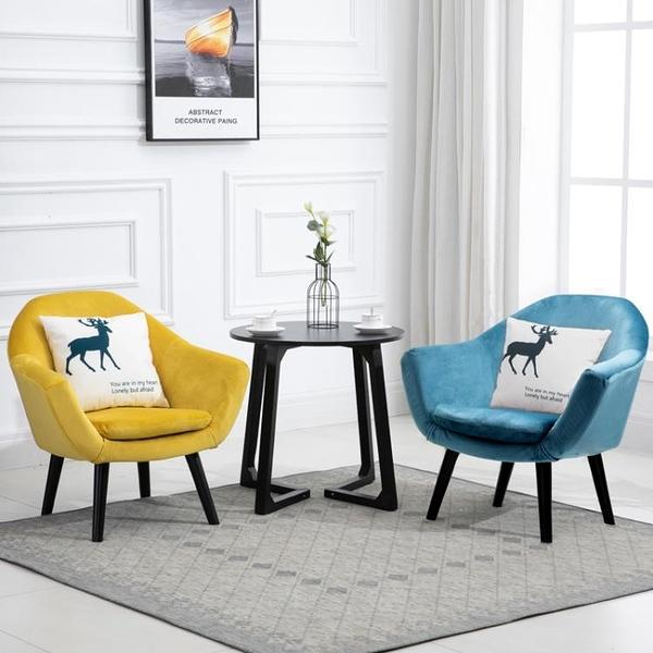 懶人椅 北歐現代簡約迷你懶人沙發小戶型臥室單人座女生網紅休閑【新品狂歡】