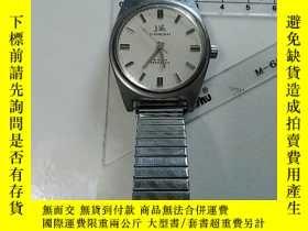 二手書博民逛書店罕見上海牌機械手錶(時間準)Y228032 上海手錶廠