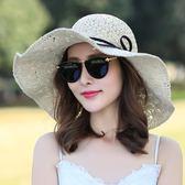 帽子女夏季小清新草帽遮陽帽 全館免運