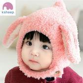 帽子秋冬季保暖毛絨帽男女帽子兒童毛線帽子