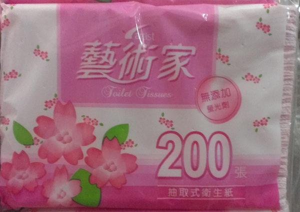 **好幫手生活雜鋪** 藝術家抽取式衛生紙 60包 / 箱 ------衛生紙.濕紙巾.擦手紙.捲筒紙