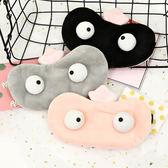 眼罩睡眠冰袋遮光透氣女可愛眼罩耳塞防噪音三件套睡覺護眼罩【全館免運八五折】
