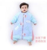 嬰兒睡袋秋冬季寶寶春秋薄款幼兒童冬款純棉四季加厚分腿防踢被子 森活雜貨