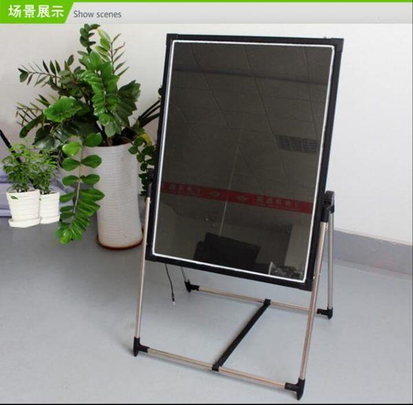 七彩電子LED手寫熒發光黑板寫字板宣傳板【時尚家居館】