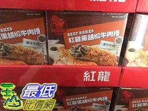 [COSCO代購 需低溫宅配] C64012 K&K BEEF BAKES 紅龍冷凍牛肉卷 220公克X6入