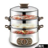 蘇泊爾蒸鍋家用多功能電蒸鍋大容量自動斷電蒸籠蒸菜 WD 一米阳光