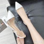 透明少女高跟鞋女夏季新款性感細跟尖頭百搭氣質仙女單鞋 yu5787『俏美人大尺碼』