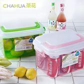 收納箱 茶花塑料收納箱小號有蓋箱子玩具收納整理箱手提儲物箱2個 年尾牙提前購