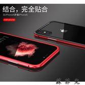 蘋果手機殼網紅iphonex玻璃男女款