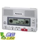 [東京直購] Panasonic 國際牌 松下 數位錄音機 RR-SR30-S 8GB MP3格式 立體聲錄音筆