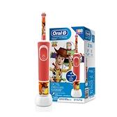 【德國百靈Oral-B-】充電式兒童電動牙刷D100-KIDS