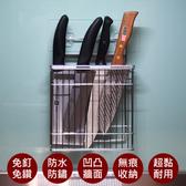 【易立家Easy+】壁掛式菜刀架 刀具架 刀座 304不鏽鋼無痕掛勾透明貼片