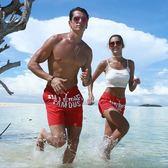 【618好康鉅惠】海灘褲男士速干海邊泳褲度假寬鬆
