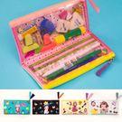 韓版清新文創兩面撞色拼接流蘇鉛筆袋鉛筆盒收納袋手機包-共4色-B290073-FuFu