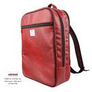 """紅色-正規皮革後背包  (設置15""""筆電夾層)   AMINAH~【am-0292】"""