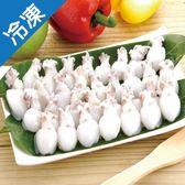 冷凍小花枝(淨重220G±5%)/包【愛買冷凍】
