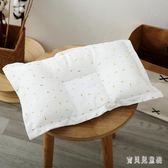 寶寶定型枕 透氣幼兒園兒童新生兒四季通用嬰兒枕 BF16428『寶貝兒童裝』