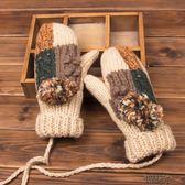 手套女冬季可愛韓版學生加厚掛繩掛脖拼色羊毛線針織手工加絨保暖 街頭布衣