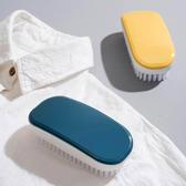 洗衣刷 軟毛鞋子刷 家用創意多功能塑料鞋刷 衣服清潔刷【庫奇小舖】