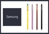 SAMSUNG GALAXY Note9 S-PEN 原廠專用觸控筆 (盒裝)