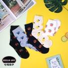 【正韓直送】甜滋滋水果中筒襪 韓國襪子 長襪 韓襪 女襪 男襪 生日禮物 韓妞必備 哈囉喬伊 A96