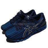 Asics 慢跑鞋 Gel-Quantum 360 Shift 藍 亞瑟膠 全掌避震 男鞋 運動鞋 【PUMP306】 T7E2N-5801