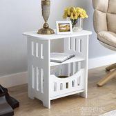 簡約床頭櫃現代客廳儲物小櫃子宿舍臥室簡易仿實木igo『潮流世家』