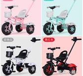 永久兒童三輪車寶寶腳踏車自行車1-3-5-2-6歲大號輕便嬰兒手推車QM 藍嵐