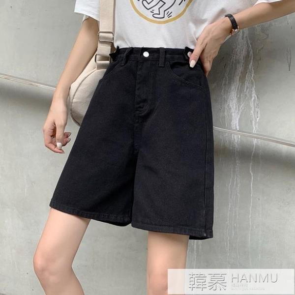 鬆緊腰高腰五分褲女夏季2021年新款寬鬆韓版顯瘦闊腿牛仔工裝短褲 萬聖節狂歡