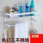 衛生間置物架毛巾架雙層太空鋁浴室置物架洗漱台置物架壁掛BLNZ 免運