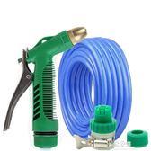 高壓洗車水槍10米套裝15米家用自來水澆花刷車工具汽車器沖車水管igo     易家樂