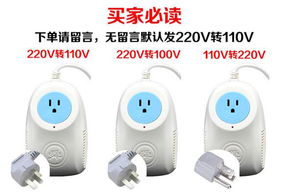 變壓器逆變器220V轉110V日本 200W電源電壓轉換器美國100V/120V舜紅全銅