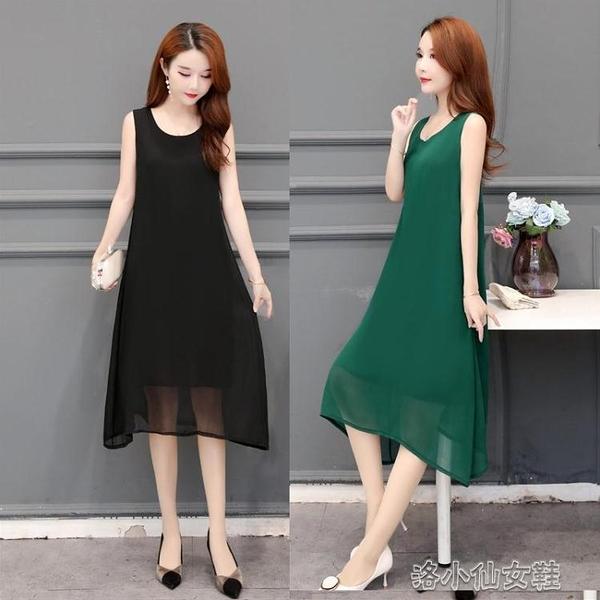 無袖大碼洋装 洋裝新款無袖吊帶氣質中年大碼雪紡輕熟韓版寬松顯瘦純色長裙子 新年禮物