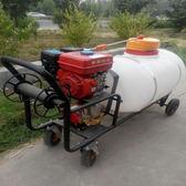 機械直銷大容量大棚輪式汽油動力打藥機草坪牧場綠化帶打藥機-CY潮流站
