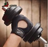 蝸牛wonny 健身手套男女半指運動手套啞鈴器械訓練健身房透氣防滑  黑色(掌墊加厚)