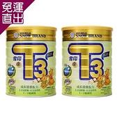 雪印 (雪印)金T3 PLUS成長營養配方奶粉 900gx2罐【免運直出】