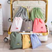 防水旅行收納袋 抽繩束口袋 裝毛巾內褲衣服衣物的袋子布鞋子行李免運直出 交換禮物