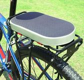 自行車坐墊自行車後坐墊 山地車貨架後座墊電動車載人舒適座椅-名創家居館