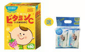 孕哺兒®小兒維他命C+ 150粒 送 貝恩嬰兒保養柔濕巾8P*10入