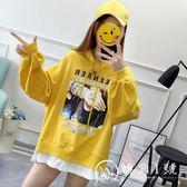 秋季女裝新款ins假兩件衛衣女大碼胖mm200斤連帽寬松上衣學生韓版