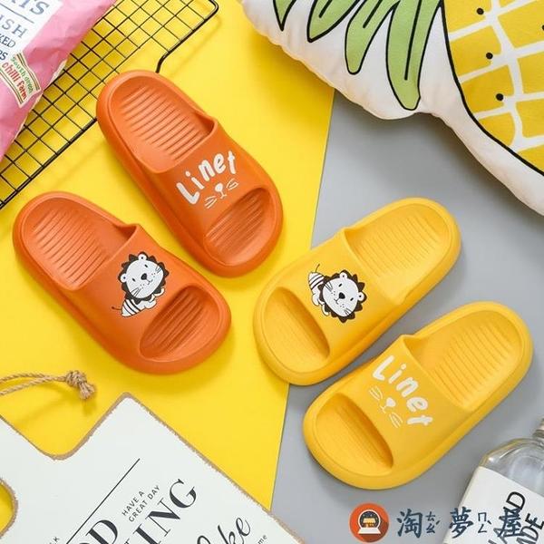 親子拖鞋夏兒童室內小孩防滑洗澡小童男童女童一體寶寶涼拖鞋【淘夢屋】