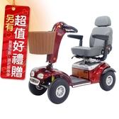 來而康 必翔 電動代步車 TE-889SL P型把手 電動代步車款式補助 贈 熊熊愛你中單2件
