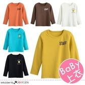 兒童純色字母印花長袖上衣 T恤 110-150