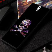 Sony Xperia C5 Ultra E5553 手機殼 硬殼 黑暗骷髏