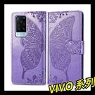 【萌萌噠】VIVO X60 X60 pro 壓花系列 花之蝶浮雕 側翻保護套 全包防摔軟殼 可插卡 磁扣 皮套 手機套